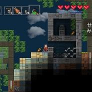 ミラクルポジティブ、PS Vita向けサンドボックス・アクションRPG『Airship Q』を「東京ゲームショウ2014」に出展