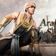 PUBG、『PUBG MOBILE』で「Arabian Soldierセット」と「S12K(Gold Eagle)」が「Collectorクレート」に新登場!