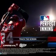 ゲームヴィルジャパン、『MLBパーフェクトイニング16』の大型アップデートを実施 新コンテンツホームラン競争を実装!
