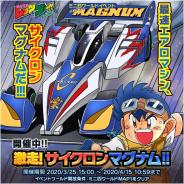 バンナム、『ミニ四駆 超速グランプリ』にサイクロンマグナムを追加! 徳井青空さん登場イベントも開始