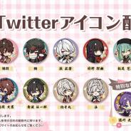 XiimoonとRejet、「剣が刻×スイーツパラダイス」コラボ開催を記念して書き下ろしイラストを使用したTwitterアイコンとヘッダーを配布中!