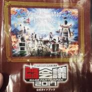 【連載】★スマホe-sports★戦の時間だバカ野郎! 第11戦「闘会議2017に行ってきた」