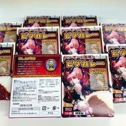 アソビモ、『エリシアオンライン』でオリジナルイベント「エリシアカレー祭り-彼の為の香辛料-」を開催 リアルなレトルトカレーもプレゼント?!