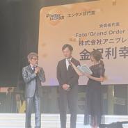 Twitterの「トレンド大賞2019」で『Fate/Grand Order』より「#FGO」がエンタメ部門賞を獲得! 「#バルバトス」は#Twitterトレンド大賞の17位にランクイン!