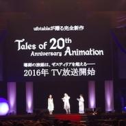 【速報】『テイルズ オブ』シリーズ新TVアニメが2016年放送決定! 『アスタリア』と『ゴッドイーター』がコラボ、『リンク』では「ジュード」が全員に贈呈