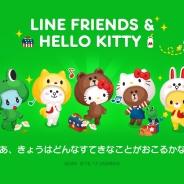"""LINE、『LINE プレイ』で「ハローキティ」とコラボを開始 ハローキティとブラウンがお互いのキグルミを着た """"なりきりフレンズ""""登場"""