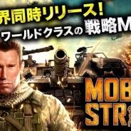 【米App Storeランキング(11/28)】Epic Warの『Mobile Strike』が初のトップ30入り 北米版『ブレフロ』が20位→13位に上昇