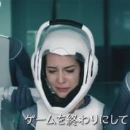 VRゲーム題材のSF映画『VR ミッション:25』予告編が公開 8人の凄腕ゲーマーが謎のVRゲームで死闘を展開