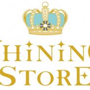 ブロッコリー、『うたプリ』コンセプトショップ「SHINING STORE」を東京・大阪・名古屋・仙台で開催決定!