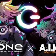 NHN PlayArt、『A.I.M.$(エイムズ)』でデジタルパフォーマンスエナジードリンク「ZONe」とのコラボを2月23日より開催