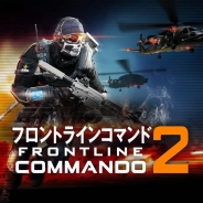 Glu Mobile、人気TPSの最新作『フロントラインコマンド2』を配信開始! 裏切られ見捨てられた兵士となり、究極の分隊を築き上げ復讐を果たす