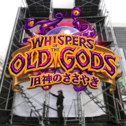Blizzard Entertainment、『ハースストーン』拡張版「旧神のささやき」キャンペーンを記念したライブペインティングイベントを実施