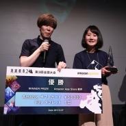 『消滅都市』3周年記念イベント「消滅都市3rdAnniversaryFes.」で第3回 公式全国大会を開催 優勝に輝いたのは初の女性プレイヤーMIKさん