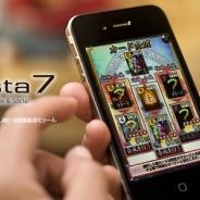ウェブテクノロジ、「OPTPiX imésta 7 for Mobile & Social」をバージョンアップ