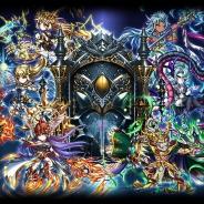 エイリム、『ブレイブフロンティア』で「超激レア召喚」に新ユニット追加 「幻創進化ユニット」が必ず出現する「黒扉確定出現キャンペーン」開始