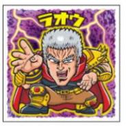 ロッテ、『北斗のマンチョコ<35thアニバーサリー>』を発売! 千葉繁さんのナレーション付きシールも!