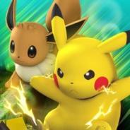 ポケモンとHEROZ、『ポケモンコマスター』のサービスを2019年10月31日をもって終了