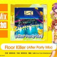 ブシロードとDonuts、『D4DJ Groovy Mix』でMerm4idオリジナル曲「Floor Killer (After Party Mix)」を追加!