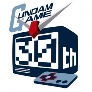 バンナム、ガンダムゲーム30周年を記念し「ガンダムパーフェクトゲームス」でアイテムが入手できる「GPG交換所」開設 30年を振り返る年表も