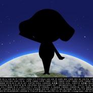 バンナム、『スーパーロボット大戦X-Ω』で次回の期間限定参戦作品のシルエットを公開 ヒントは「ケロ……」であります!