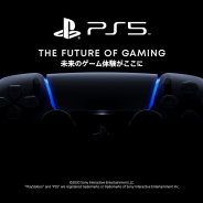 SIE、「PlayStation 5が実現する未来のゲーム体験」を12日朝5時より開催! ヘッドフォンでの視聴をおすすめ!