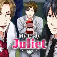 ボルテージ、海外女性向け読み物アプリ「Love 365: Find Your Story」で「My Lady Juliet」を配信開始!