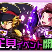SNK、『君はヒーロー ~対決!ご当地怪人編~』で期間限定の「お花見イベント」を開催