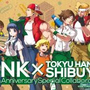 SNK、共に40周年を迎える「SNKブランド」と「東急ハンズ渋谷店」とのコラボイベントを23日より開催決定!