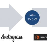 CyberZ、スマートフォン広告マネジメントツール「BID EXPRESS」・「REPORT EXPRESS」がInstagramに対応