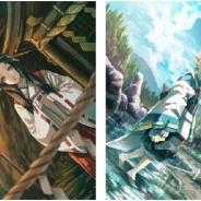 フェイス・ワンダワークス、ゲームブック『魔人竜生誕』のiOS版を配信開始…20以上のマルチエンディングを採用
