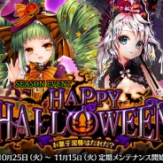 DMMゲームズ、『魔法図書館キュラレ』で新シーズン「ハッピーハロウィン」を開催 ハロウィン限定のストーリーや新カードが追加