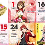グッスマ、「アイドルマスター」シリーズのアイドル300名以上が登場する「2021年度版日めくりカレンダー」を発売決定