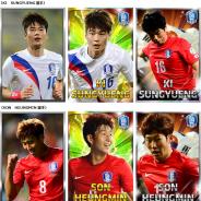 モブキャストとアクロディア、KFA公式ライセンスソーシャルゲーム『サッカー韓国代表2014ヒーローズ』を韓国で配信開始