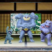 Nianticとポケモン、『ポケモンGO』で1月の「Pokémon GO コミュニティ・デイ」を開催中! かいりきポケモンの「ワンリキー」が出現