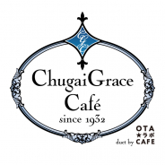 中外鉱業、コンセプトカフェ「Chugai Grace Cafe duet by OTA★ラボ CAFE」を本日オープン…第1弾は『弱虫ペダル GLORY LINE』とのコラボ
