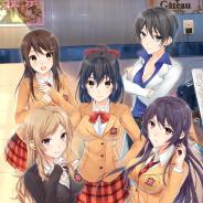 モバイルファクトリー、GREEに恋愛SLG『恋Q部!(れんきゅーぶ)』を提供開始…部活を舞台に5人の乙女と恋の研究