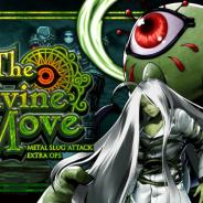SNK、『METAL SLUG ATTACK』でイベント「The Divine Move」開催! 新ユニット「プロフェッサー・アイオニオン」「特務フランケ」が登場