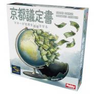 ホビージャパン、世界経済と環境問題がテーマの駆け引きと交渉のボードゲーム「京都議定書」の日本語版を発売