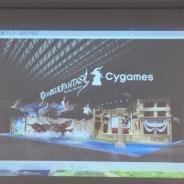 【速報】Cygames「東京ゲームショウ 2015」で126コマと今年最大規模のブースを展開!  『グランブルーファンタジー』の世界を幕張メッセで再現