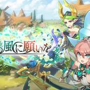 任天堂とCygames、『ドラガリアロスト』で施設イベント【復刻】「天つ風に願いを」を6月20日15時より開催決定! 新たに難易度を追加