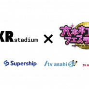 Supership、「VR打ち上げ!六本木アイドルフェスティバル in 激辛グルメ祭り」の無料生配信を9月7日から実施