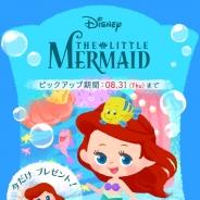 ココネ、『ディズニー マイリトルドール』で『リトル・マーメイド』からアリエルのリトルドールが登場 イベント「物語をあつめよう!」も開催