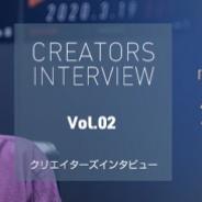 KONAMI、『PCエンジン mini』クリエイターズインタビュー第2回を公開 『スプリガン』や『ダライアス』の開発秘話が明らかに