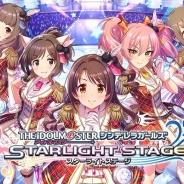バンナム、『アイドルマスター シンデレラガールズ スターライトステージ』で新機能「シェイクセレクト」とアイテム売却機能を追加
