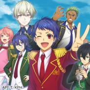 エイベックス、『KING OF PRISM プリズムラッシュ!LIVE』で菱田正和監督監修のイベント「Road To Shiny Seven Stars」を明日開催!
