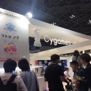 「コンテンツ東京」と「ライセンシングジャパン」が10月21日~23日に東京ビッグサイトで開催決定!