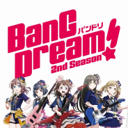 ブシロード、YouTube「バンドリちゃんねる☆」にてアニメ『BanG Dream!』2nd Season、3rd Seasonを期間限定配信