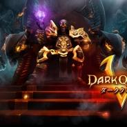 ゲームロフト、ファンタジーRPG『ダーククエスト5』の事前登録を開始! 最新アートワークも公開