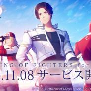 ビクターエンタテインメント・ゲームズ、『THE KING OF FIGHTERS for GIRLS』が本日15時よりサービス開始 事前DLも実施中