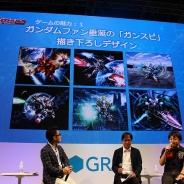 【TGS2014】開発の鍵になったのはボードゲーム。GREEブースで行われた新作『ガンダムスピリッツ』の開発者トークセッションをレポート